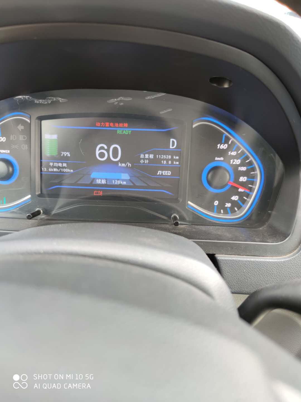 北汽新能源-EV系列 动力电池故障