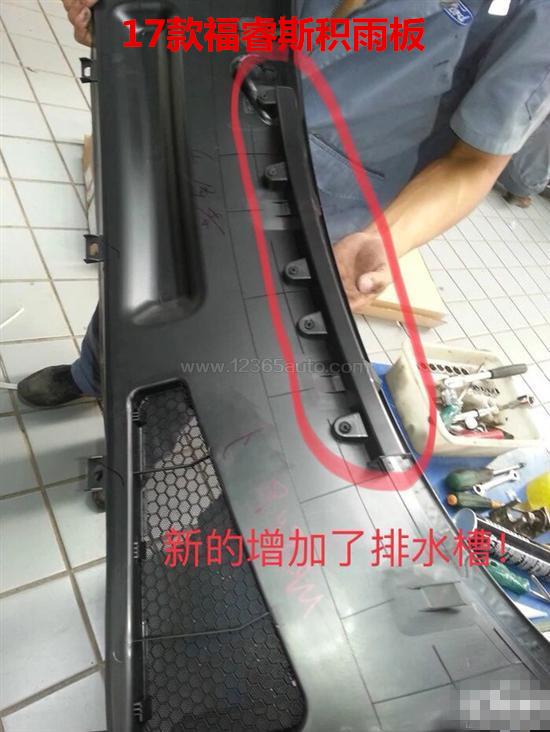 福特-福睿斯 設計缺陷副駕嚴重漏水