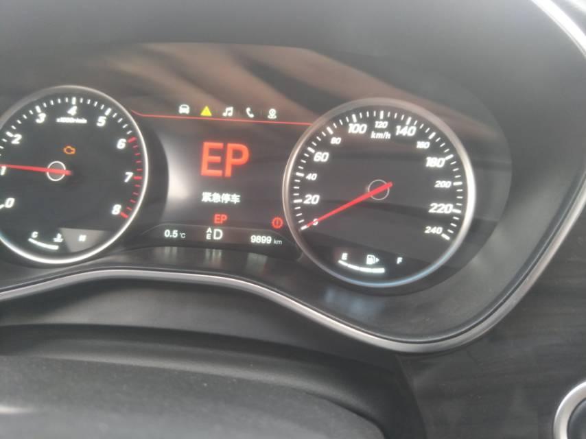 寶駿-寶駿560 缺陷車輛,變速箱頻頻更換