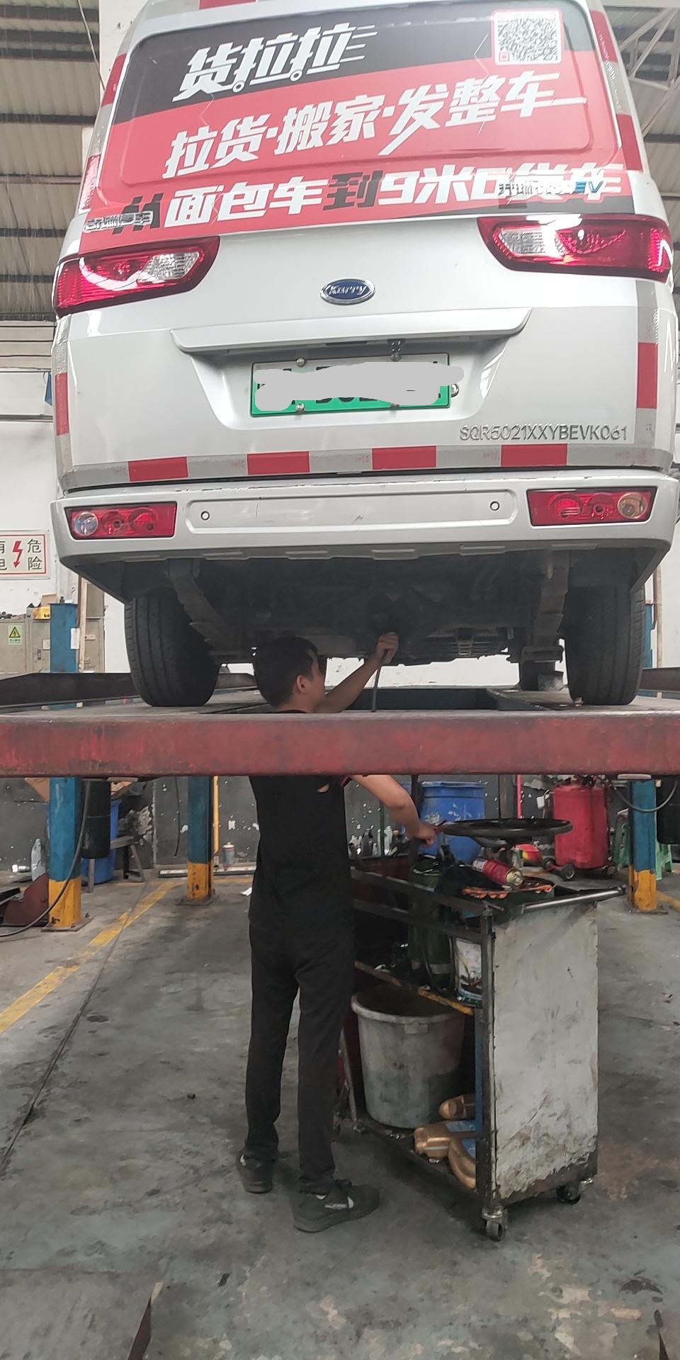 开瑞-优优EV后轮漏机油
