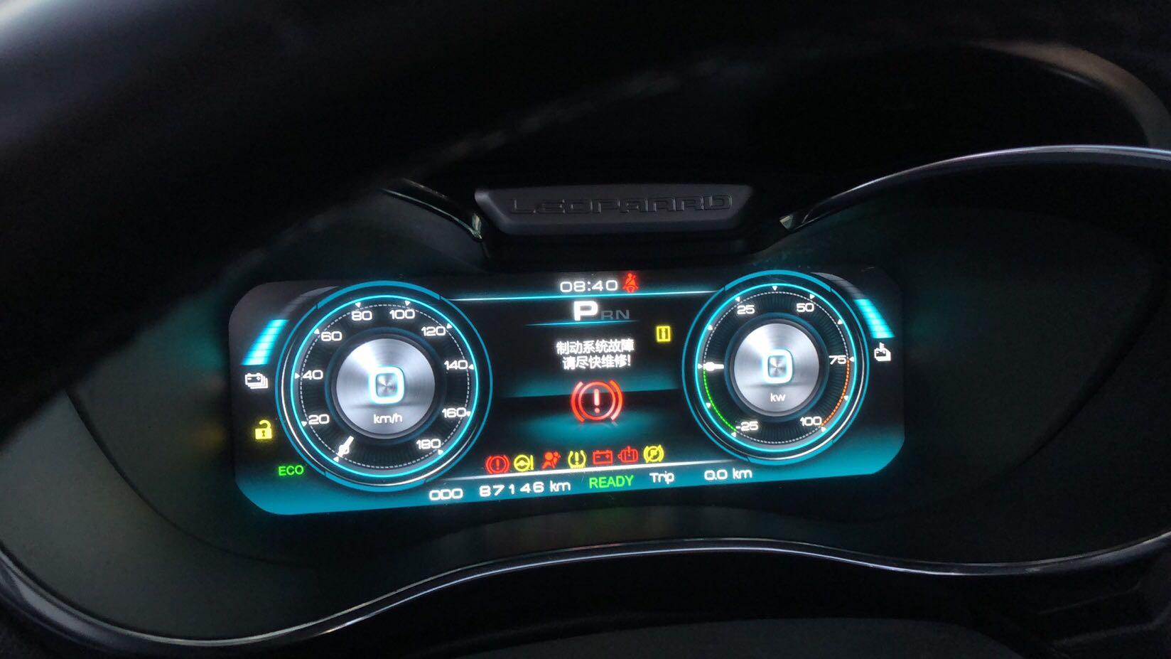 猎豹汽车-猎豹CS9新能源到底那个部门投诉有结果