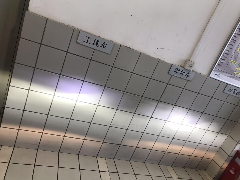 大衆-邁騰 4S店使用非原廠備件