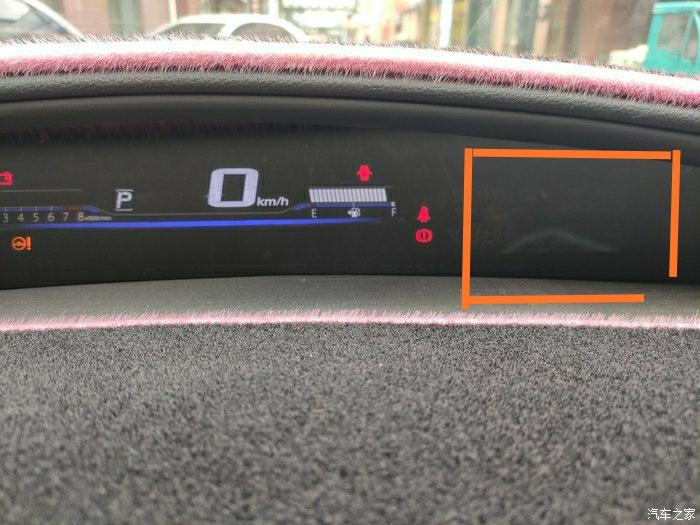本田-傑德儀表盤右邊的顯示屏黑屏,亂碼,汽車跑多少公裏數都無法查看