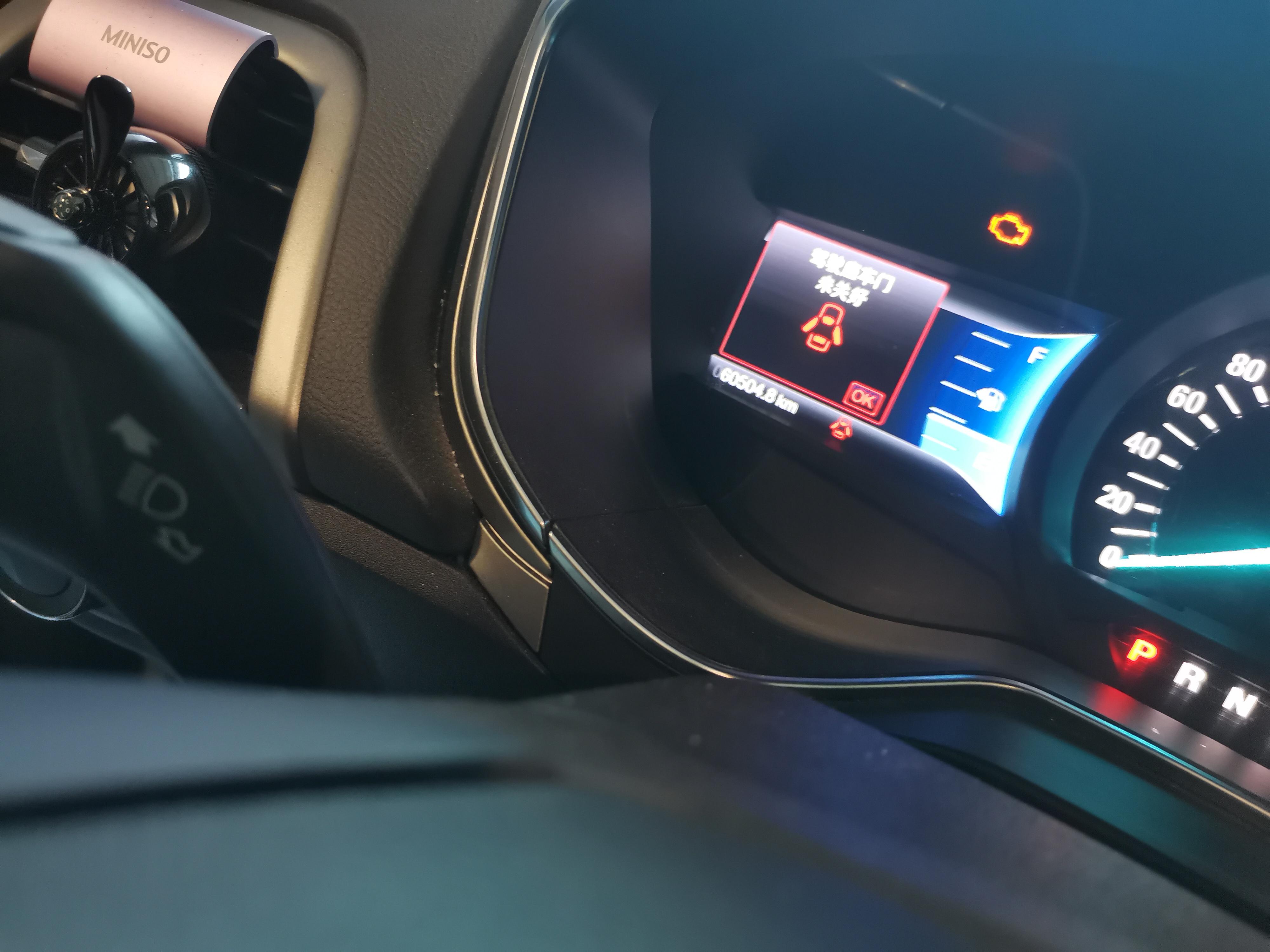 福特-蒙迪欧车辆放置4s店,员工未经本人同意,私自开车