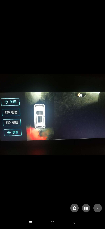 长安-CS75 PLUS 360模糊,车机卡顿