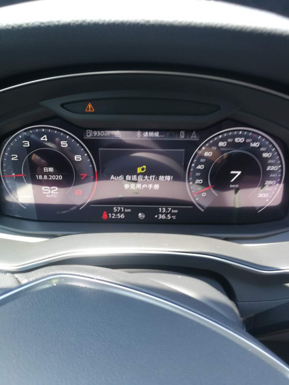 奥迪-A6L 新车提车一周故障灯常亮需要换模块,路噪很大,低速时有规律异响