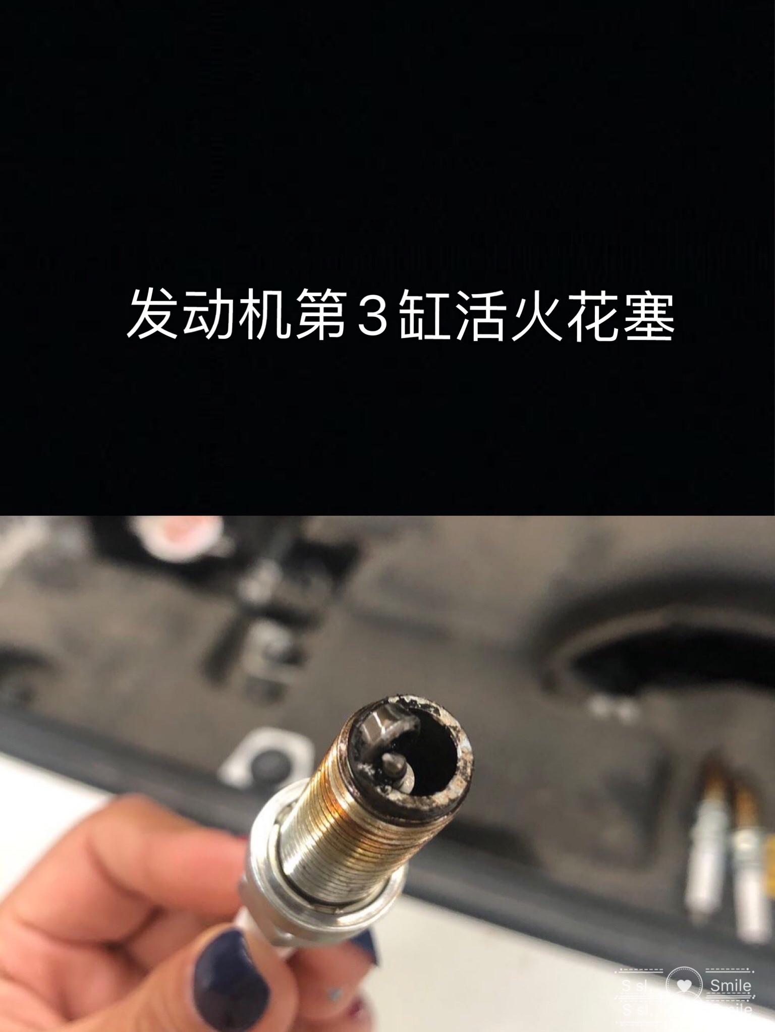 豐田-RAV4榮放20款正常行駛發動機爆缸