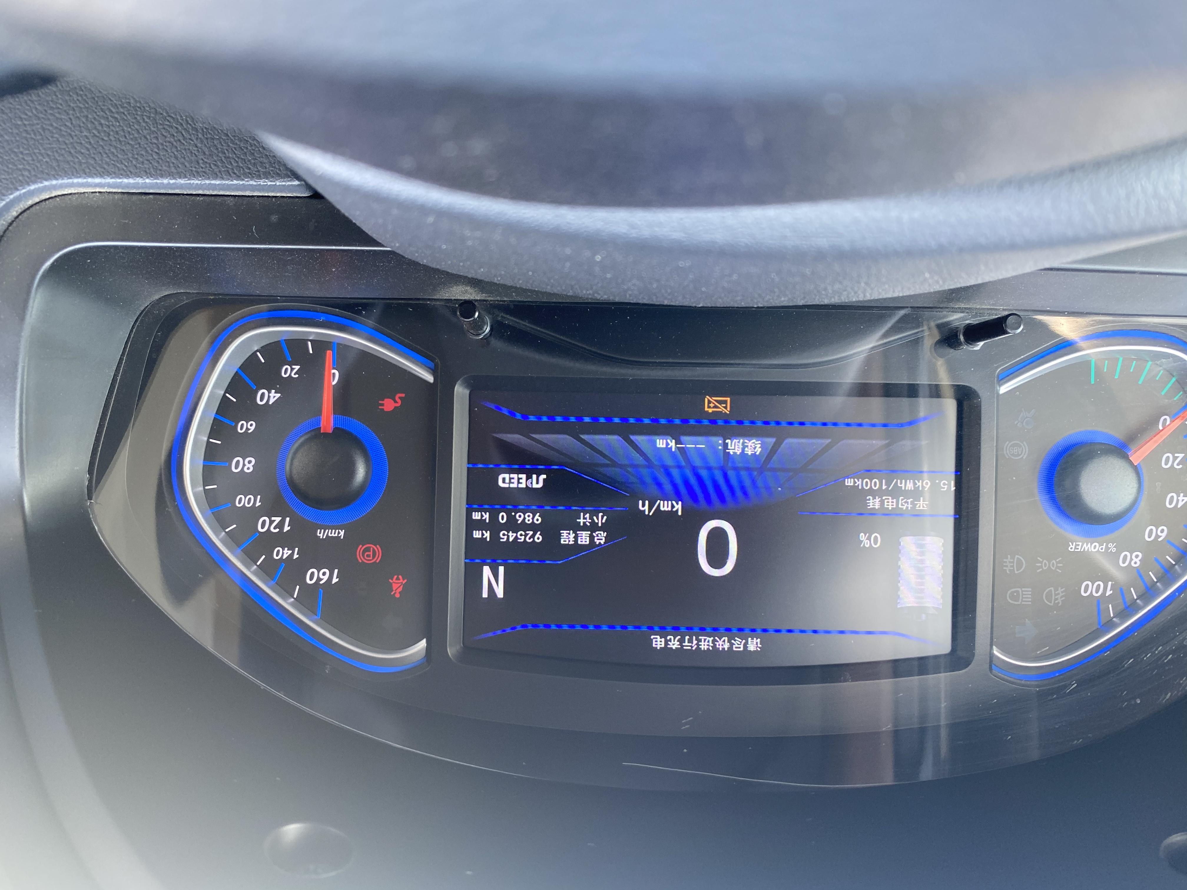 北汽新能源-北汽新能源EV车辆动力蓄电池故障,电池故障,电量还有38瞬间没电
