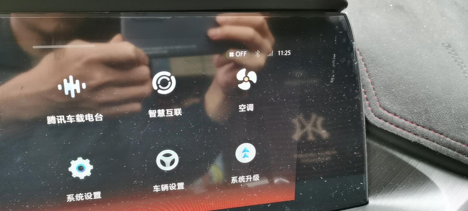 长安-CS75 PLUS360不清晰,车机卡顿,售后服务差