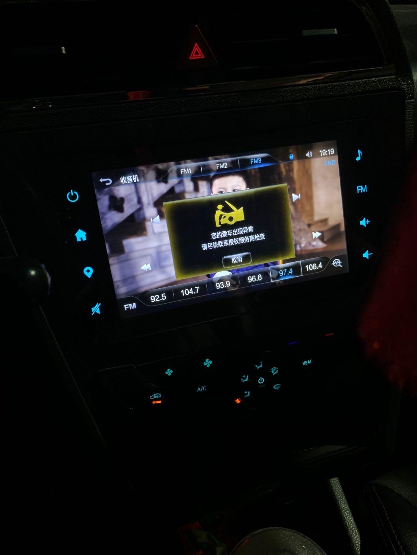 北汽新能源-EC汽车第一次匀速70码直接速度降0,后电量从50多调为0