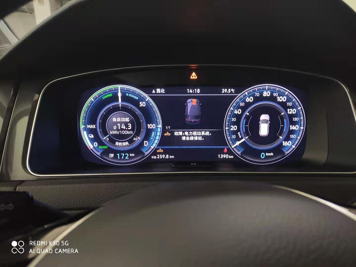 大众-高尔夫新能源(进口)多次出现电力驱动系统故障,车辆动力中断,方向盘没有助力