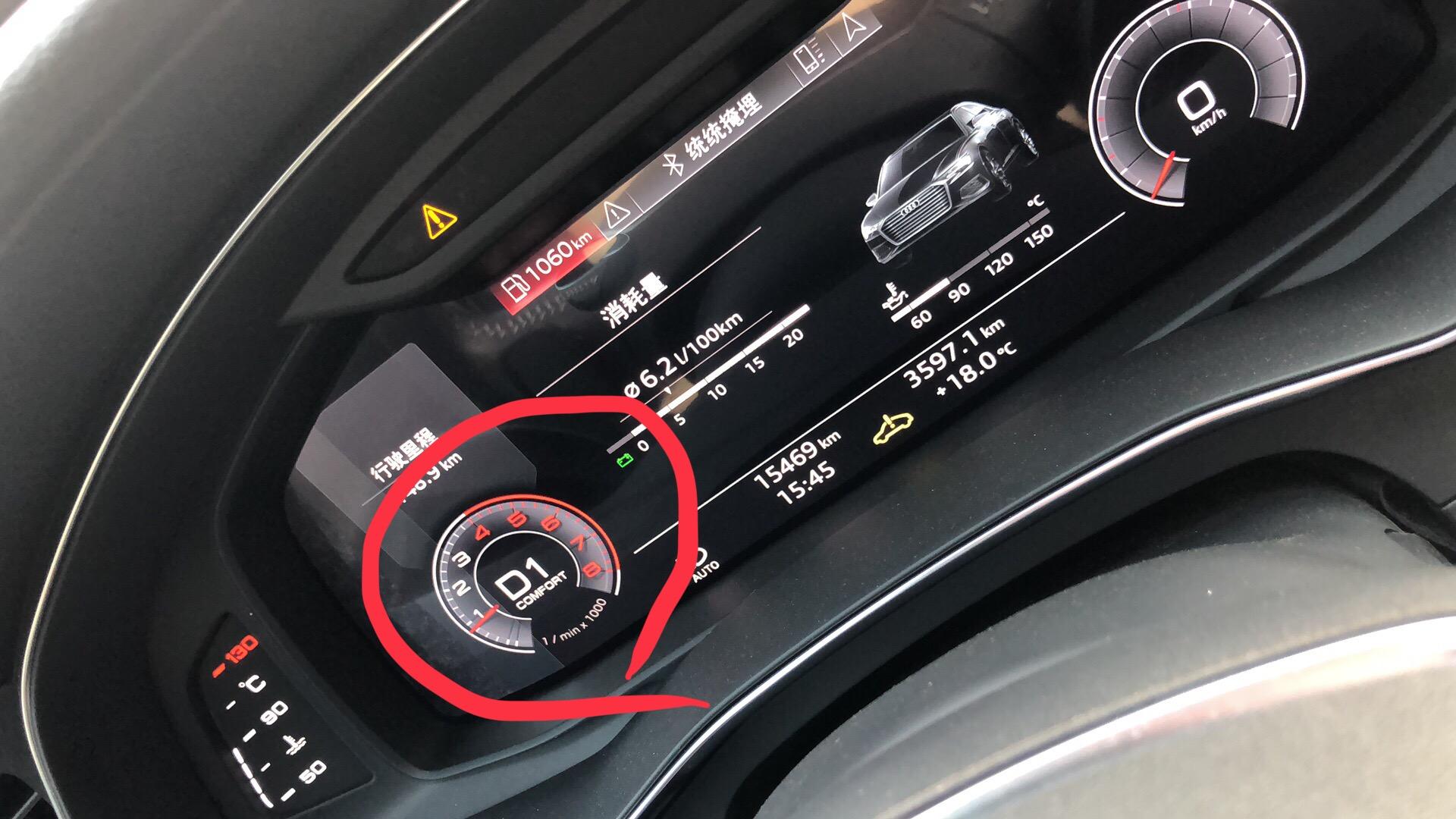 奥迪-A6L自动加速,轻踩刹车刹不住,车机互联不能使用
