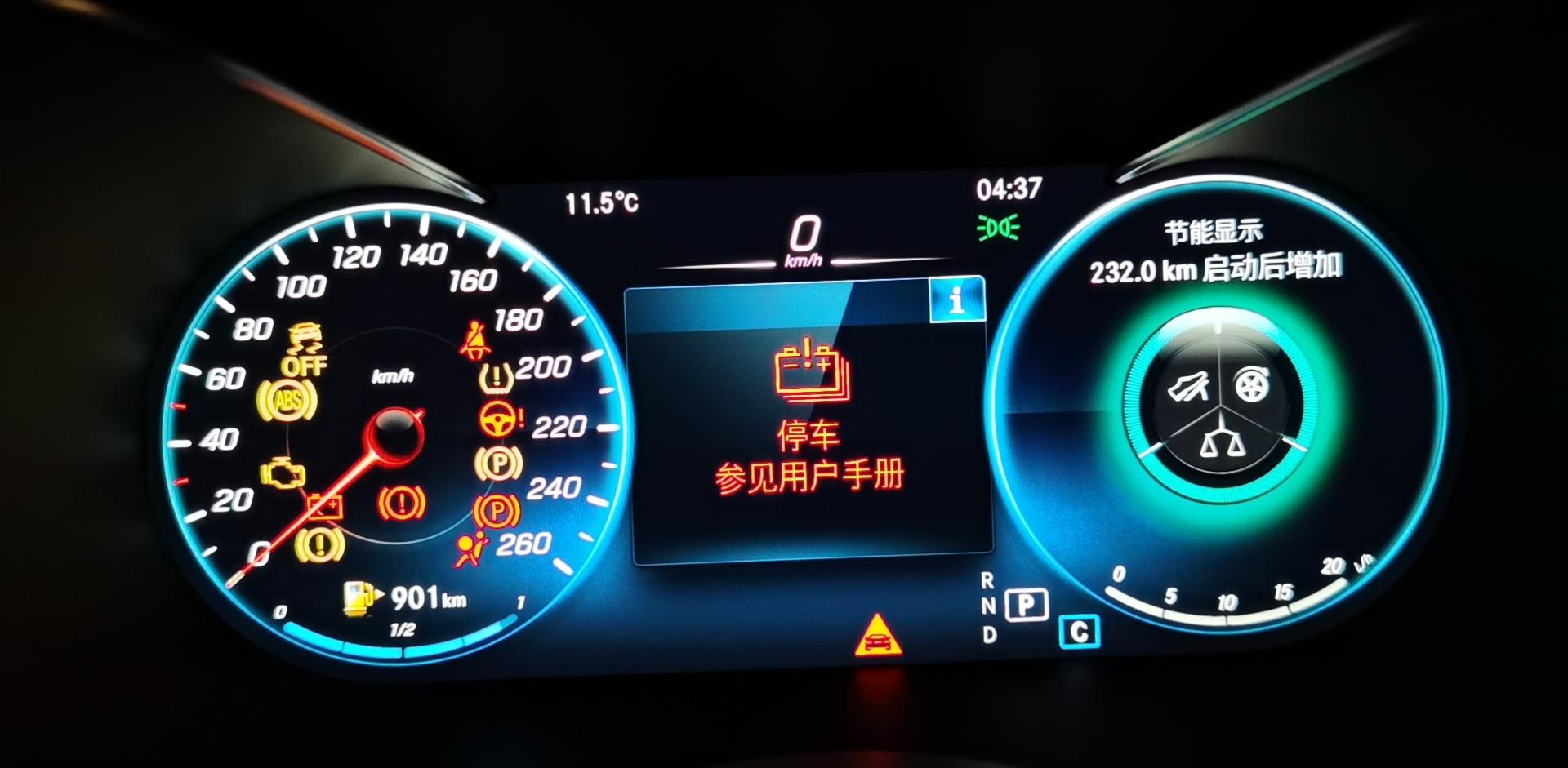 奔驰-C级新车5天48v电池故障