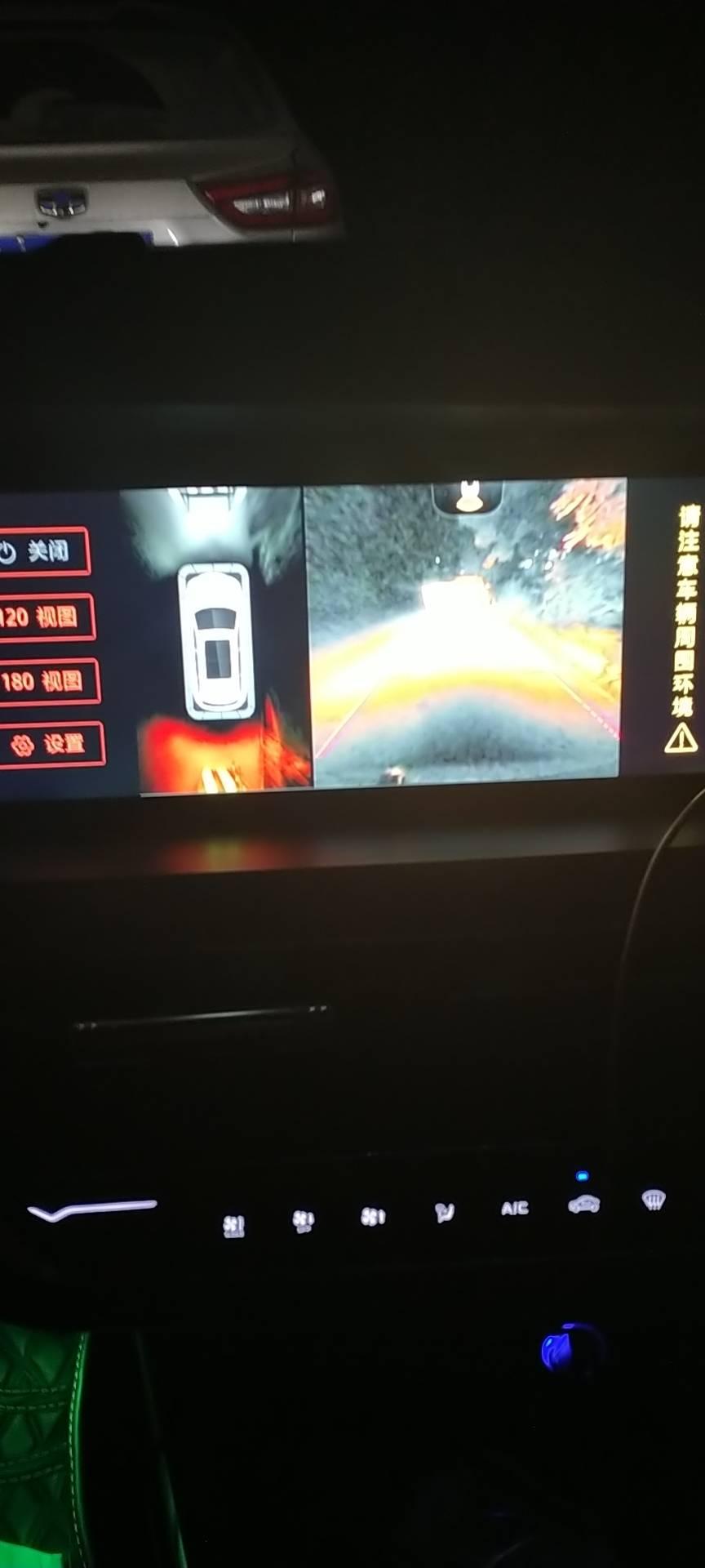 长安-CS75 PLUS 360全景影像模糊不清,车机卡顿