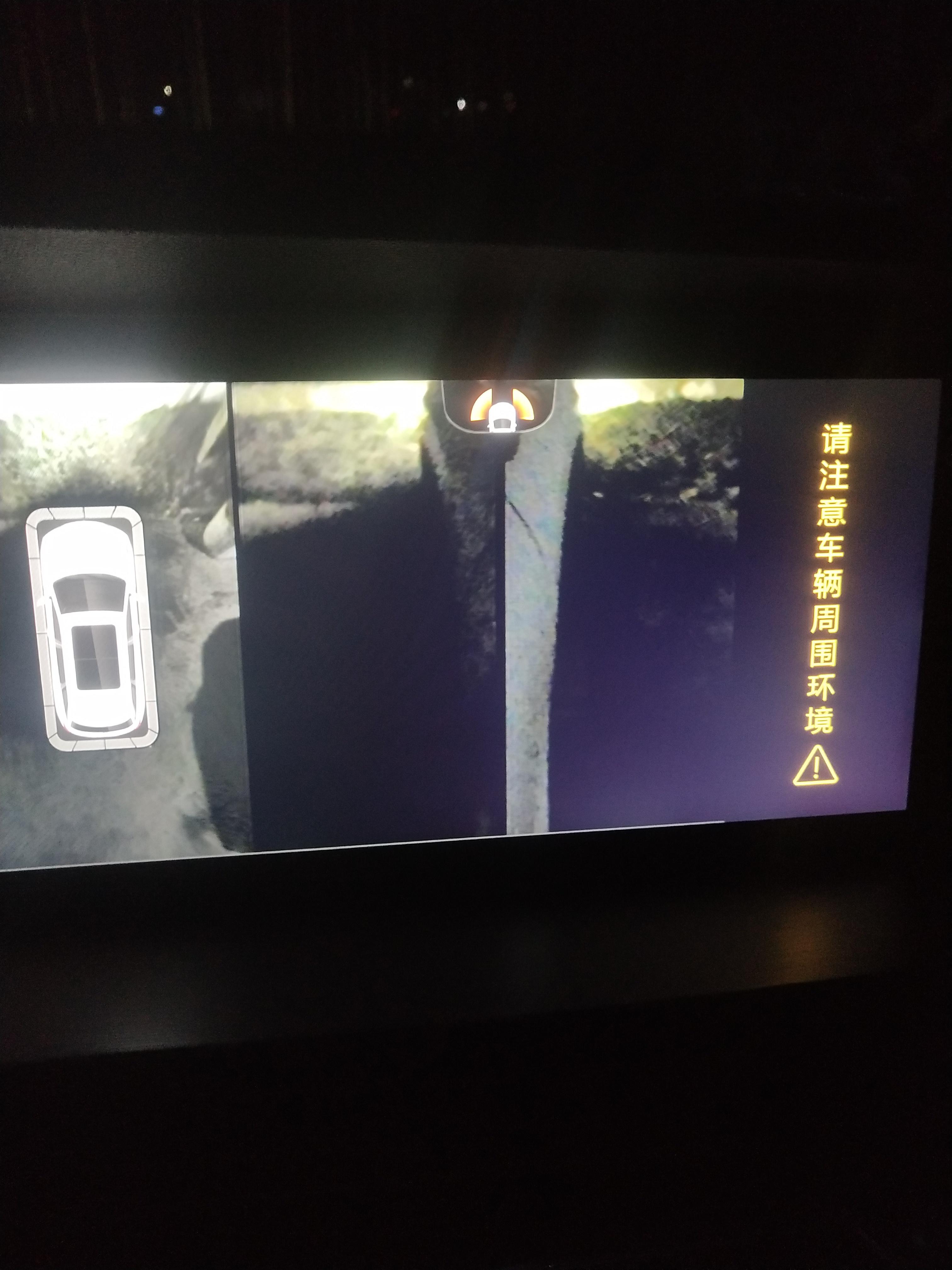 长安-CS75 PLUS360模糊不清看不见