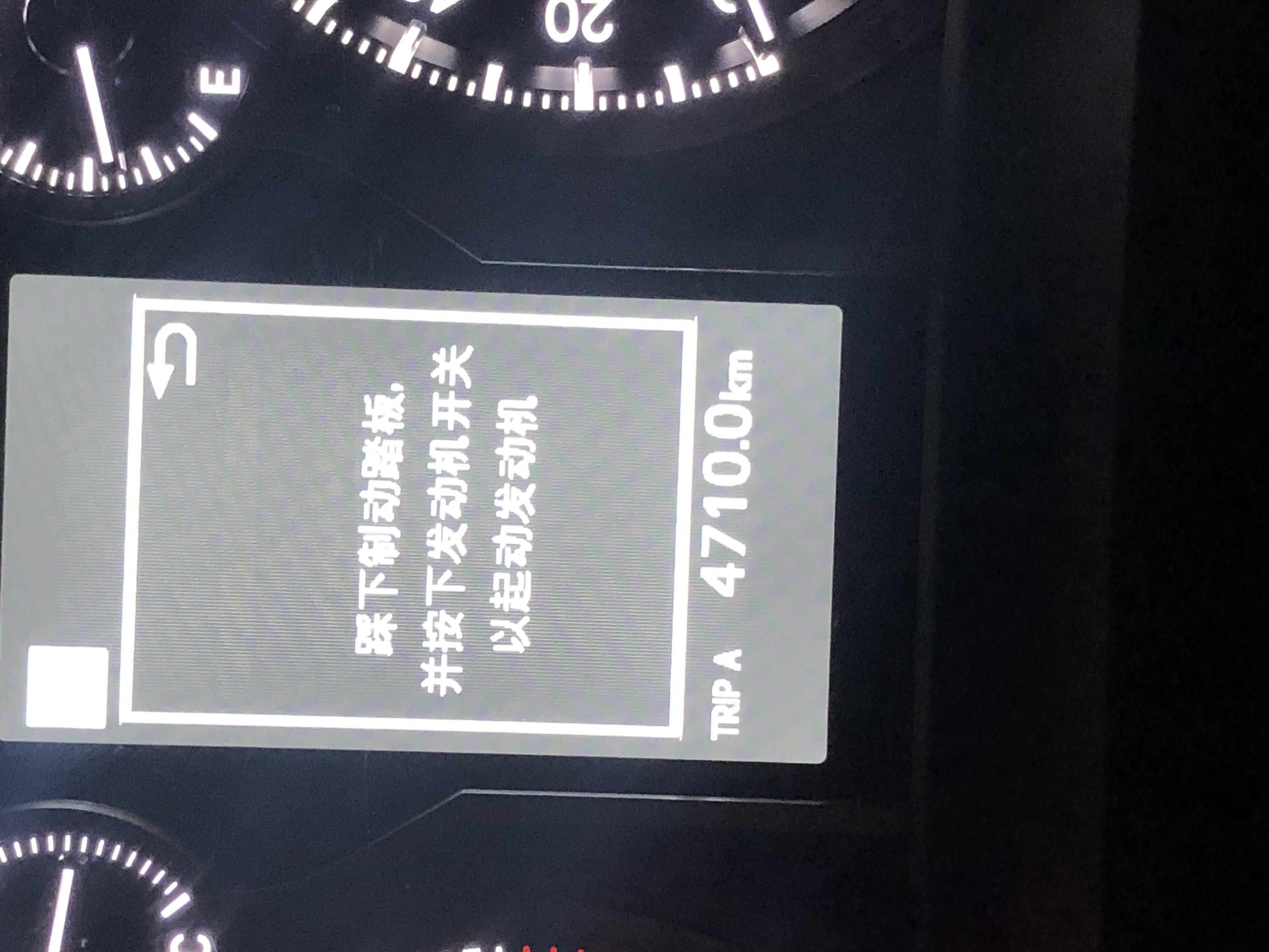 丰田-普拉多普拉多新车问题不断 ,真让人头疼 担忧