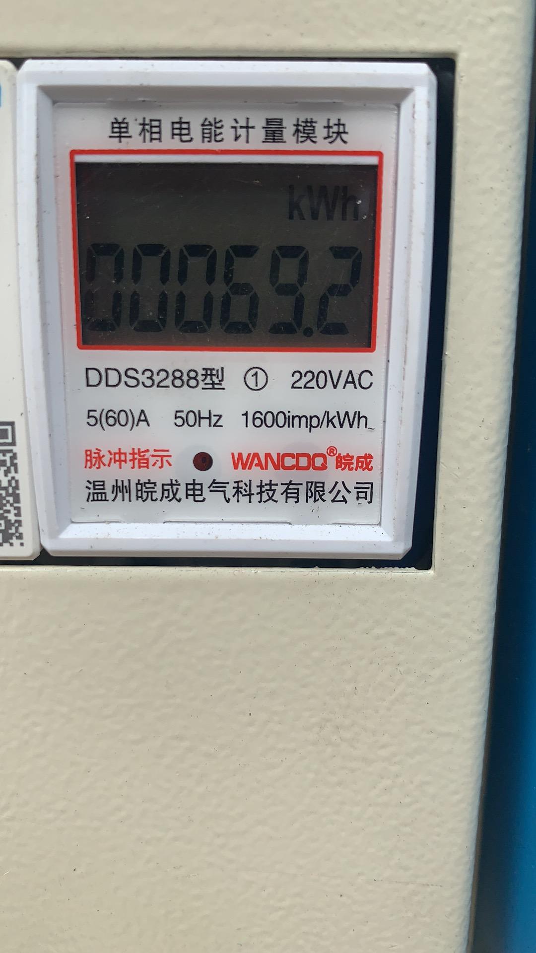 北汽新能源-EV电池还有百分之三十直接掉到百分之七,电池容量衰减不足百分之八十