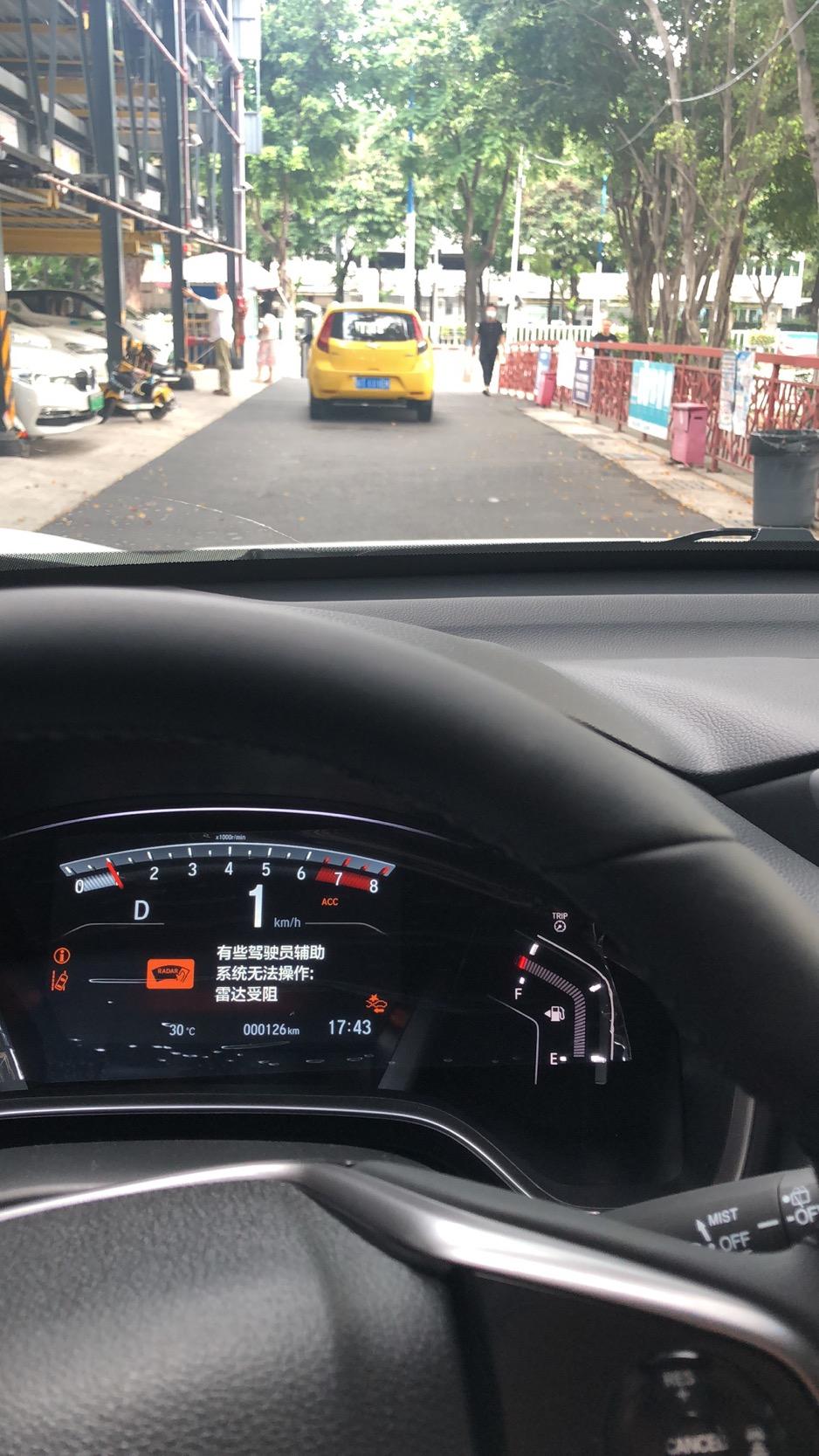 本田-CR-V,新车雷达受阻,acc有问题