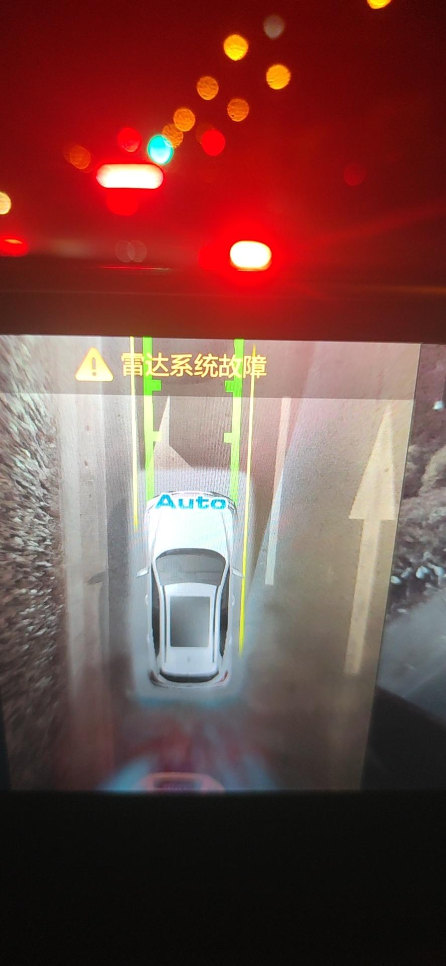 WEY-VV7新车流媒体后视镜蓝屏闪屏,厂家却置之不理