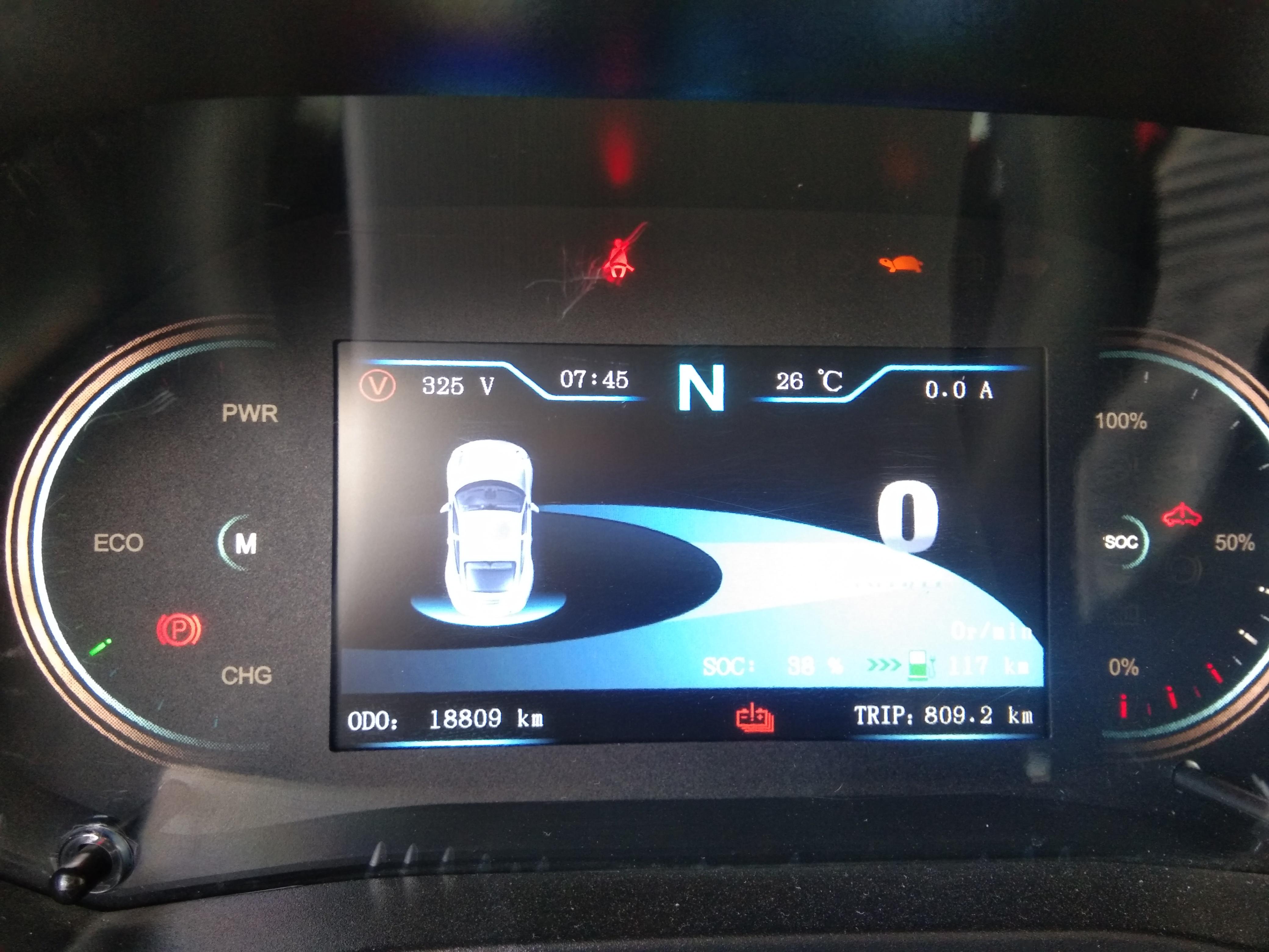 江铃集团新能源易至EX5电池故障频出,望得到有效的解决方案