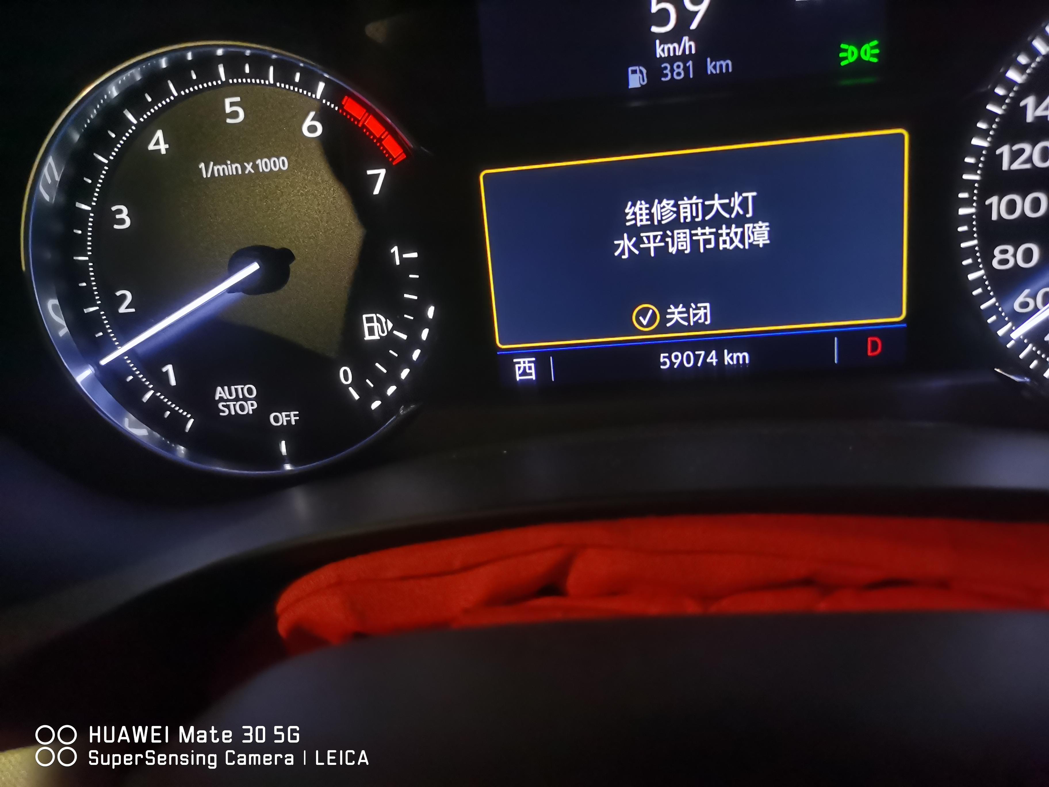 上汽通用凯迪拉克-XT4大灯故障及其质保问题