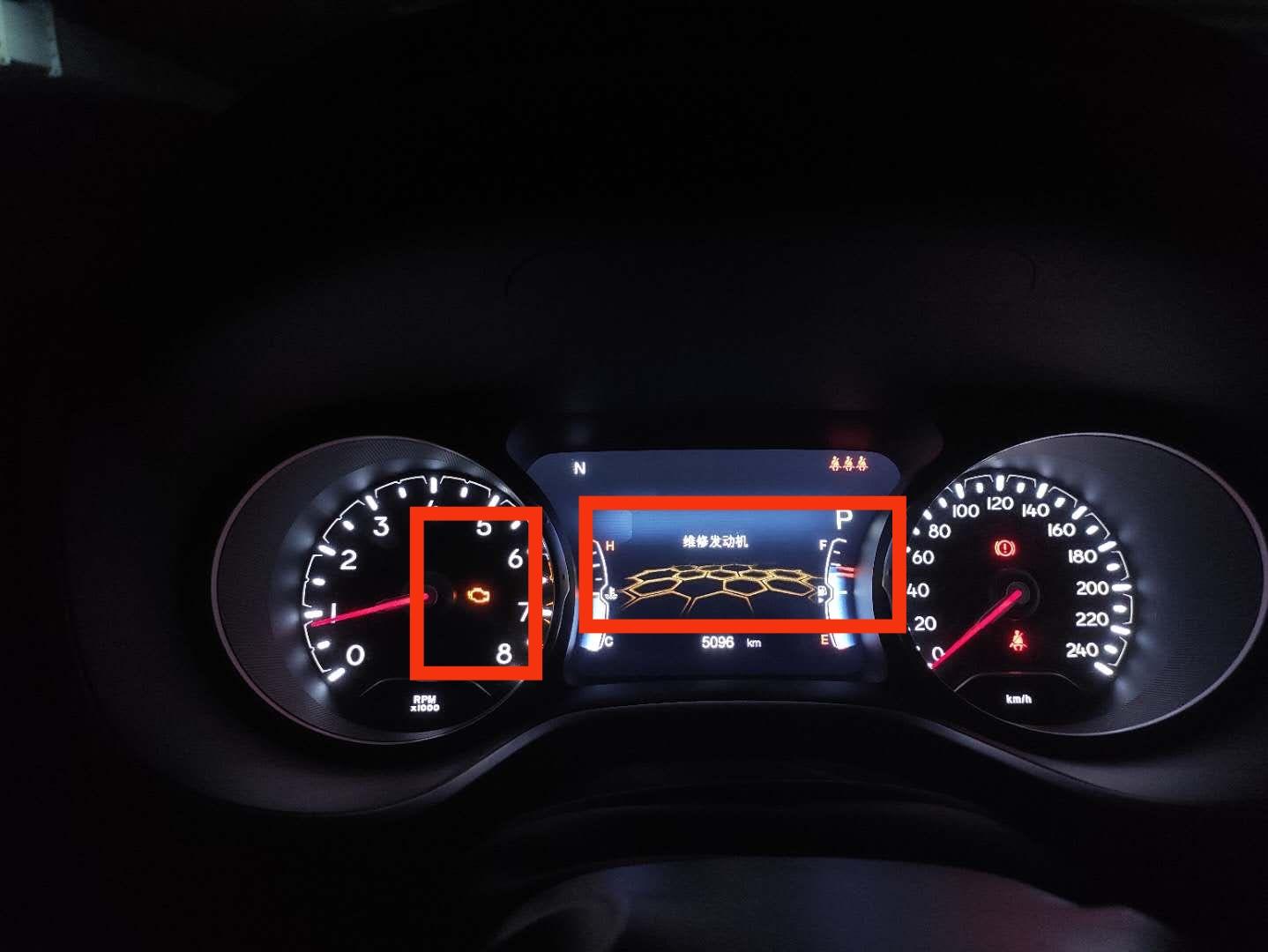 廣汽菲克Jeep指南者發動機可變節氣門執行器損壞和彈簧金屬配件斷裂,導致發動機及啟停故障