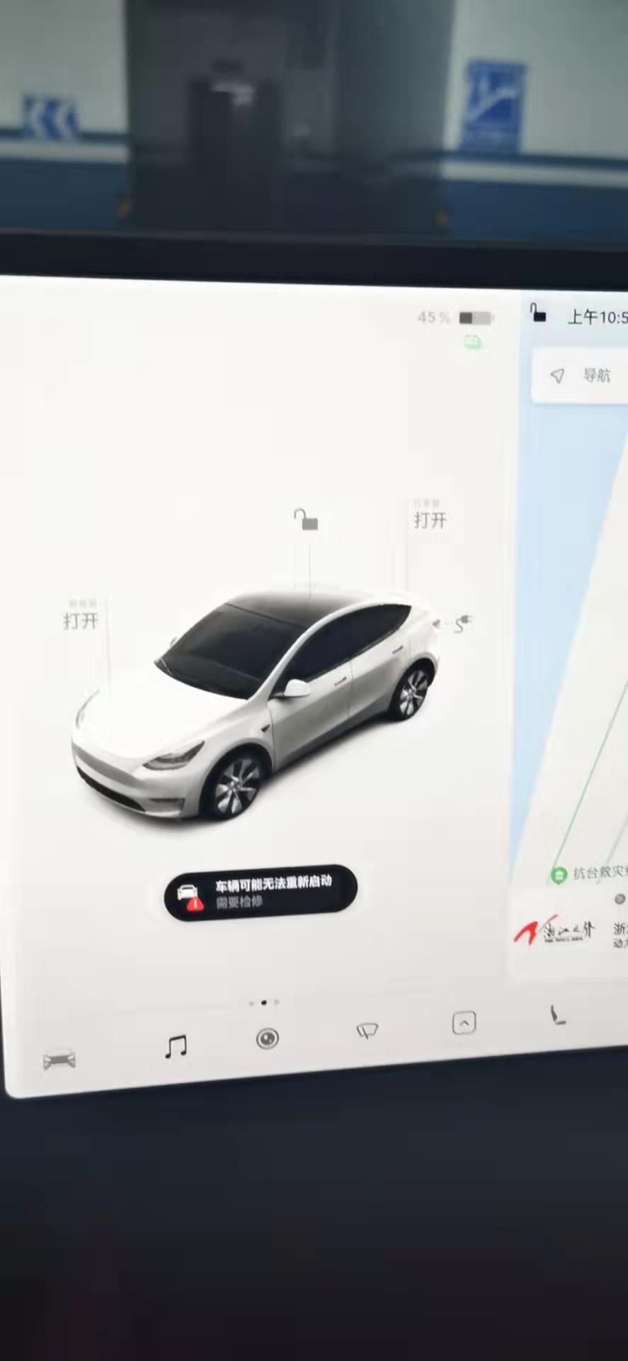 特斯拉Model Y新車保險絲燒掉出現車輛無法啟動問題,造成汽車存在嚴重的電氣安全隱患