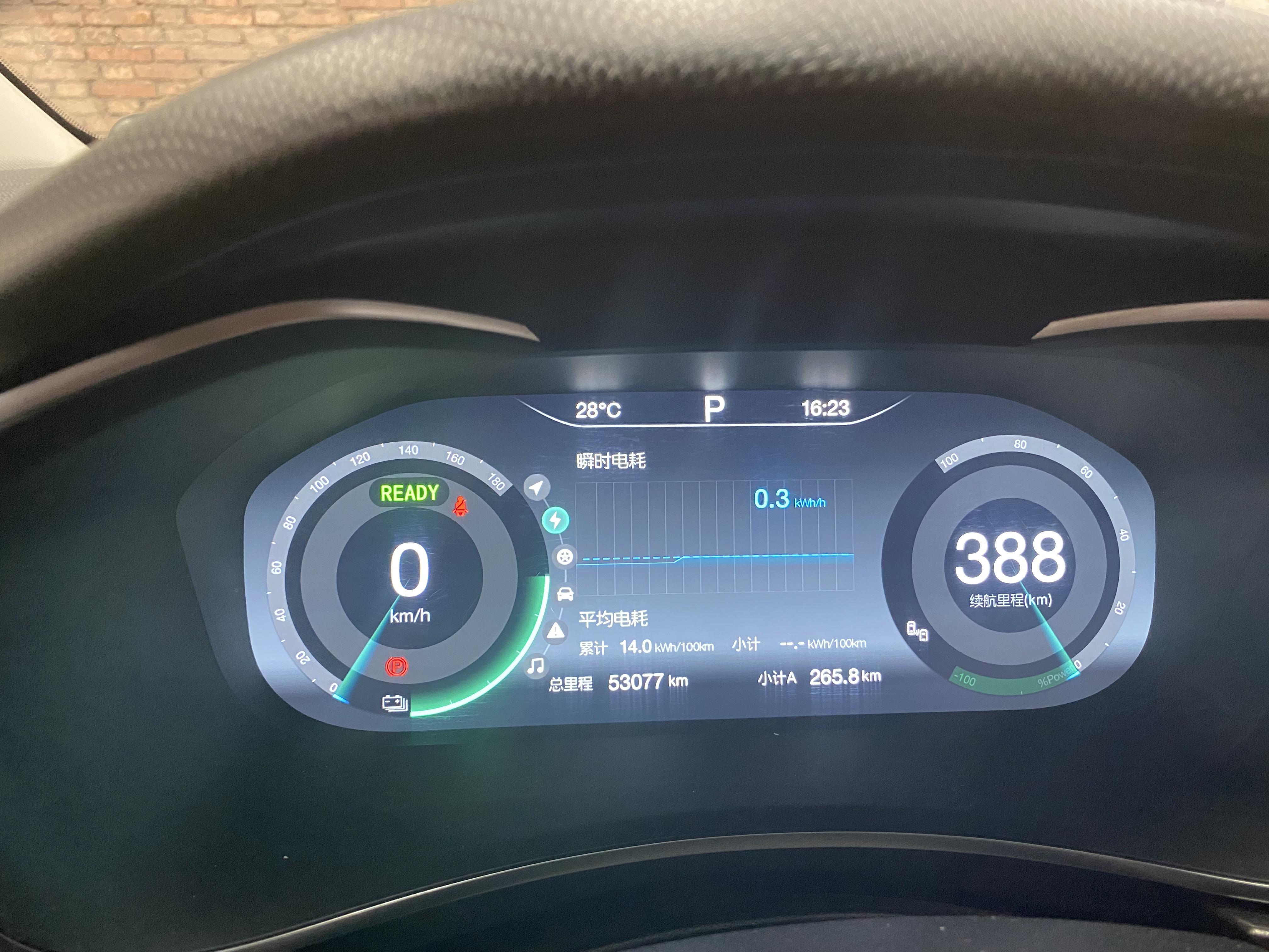 北汽新能源EU5電池衰減嚴重,多次投訴4S店和廠家都不給予有效的解決方案