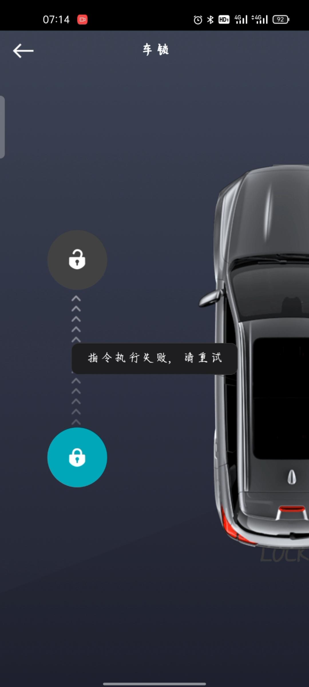 吉利汽车博越车机系统过于老旧,而且厂家的软件技术差