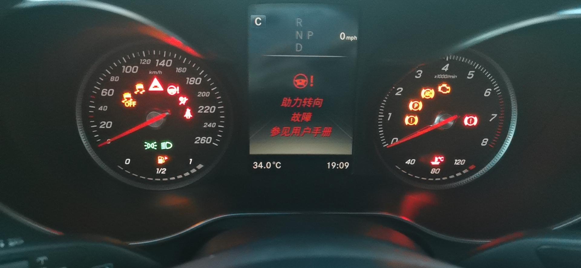 北京奔驰GLC车辆质保期内出现打不着火和方向盘跑偏等问题,要求4S店给予有效的解决方案来维修