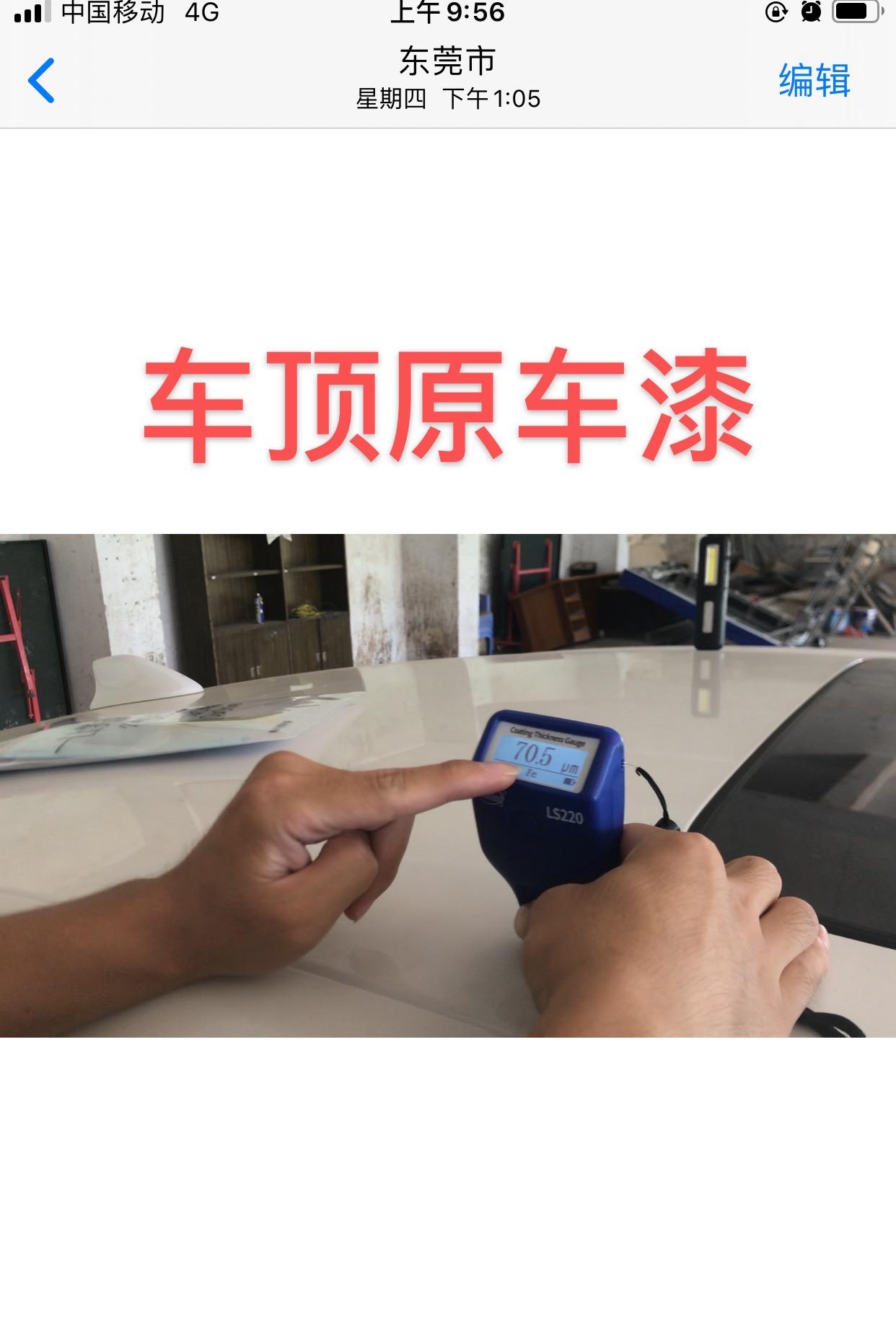广汽本田雅阁车辆空调格和车漆有问题,厂家却不积极给予处理方案