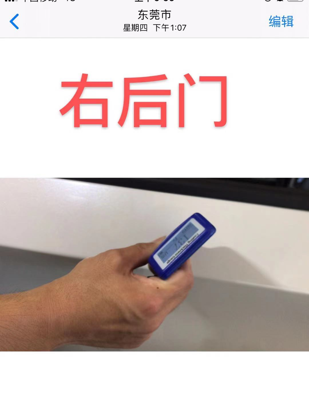 广汽本田雅阁4S店把车身存在二次喷漆的车当新车出售给客户,严重侵犯消费者的合法权益