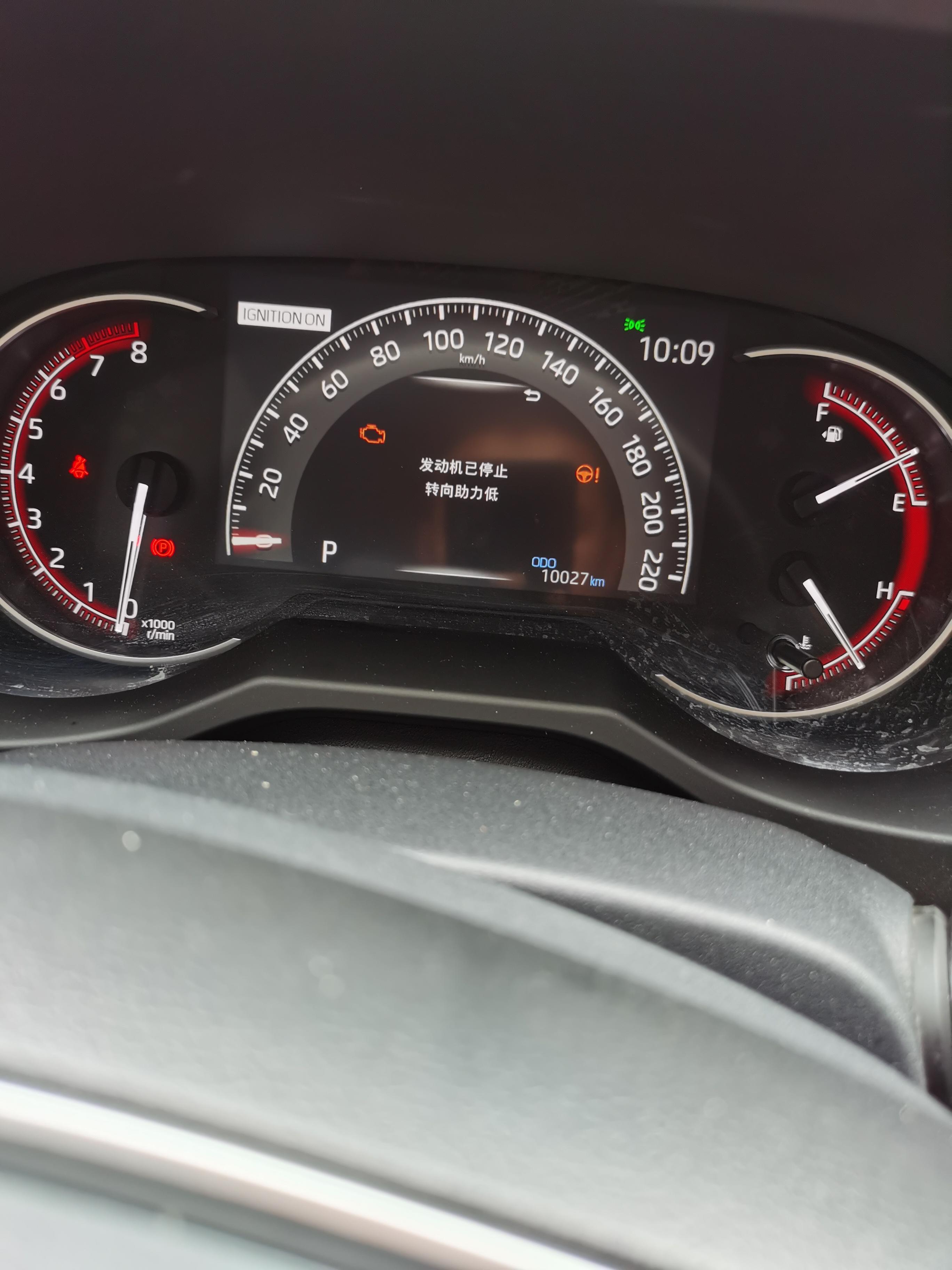 一汽丰田-RAV4荣放车辆启动后出现自动熄火的情况