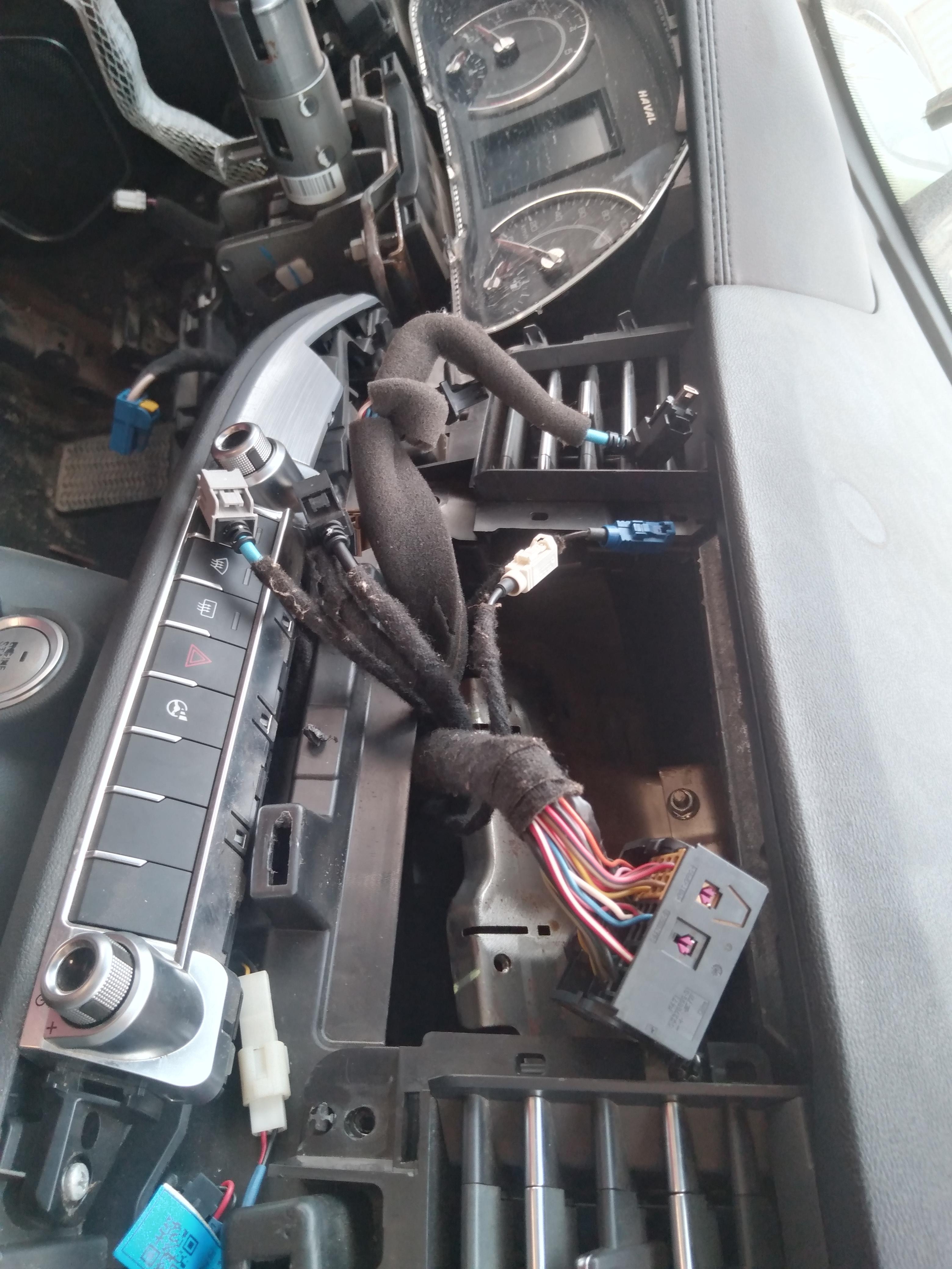 哈弗汽车-H6汽车4S店擅自拆卸车辆配件