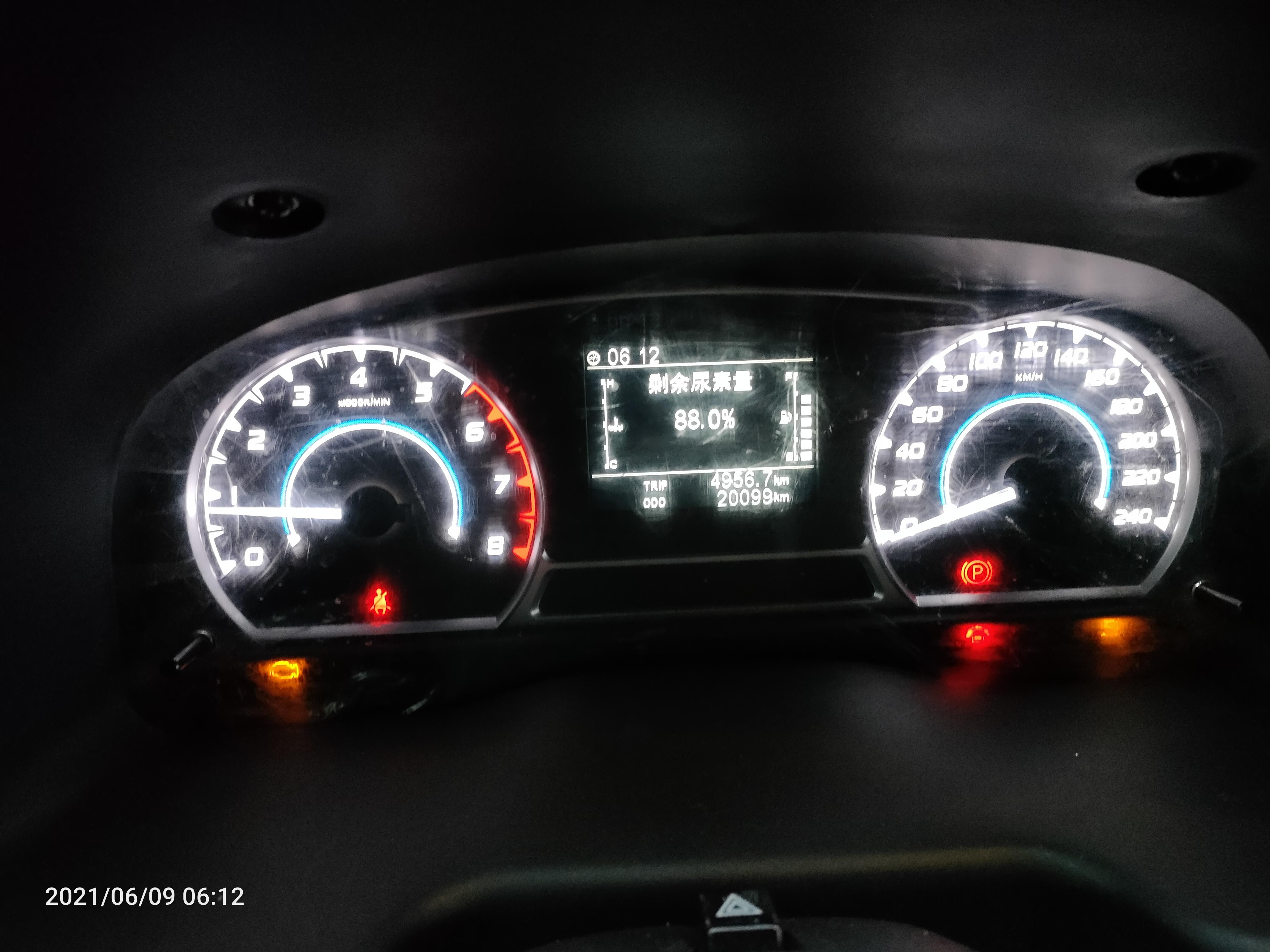 江铃汽车特顺车辆尿素灯和发动机故障灯多次异常亮起,4S店多次维修后问题依旧存在
