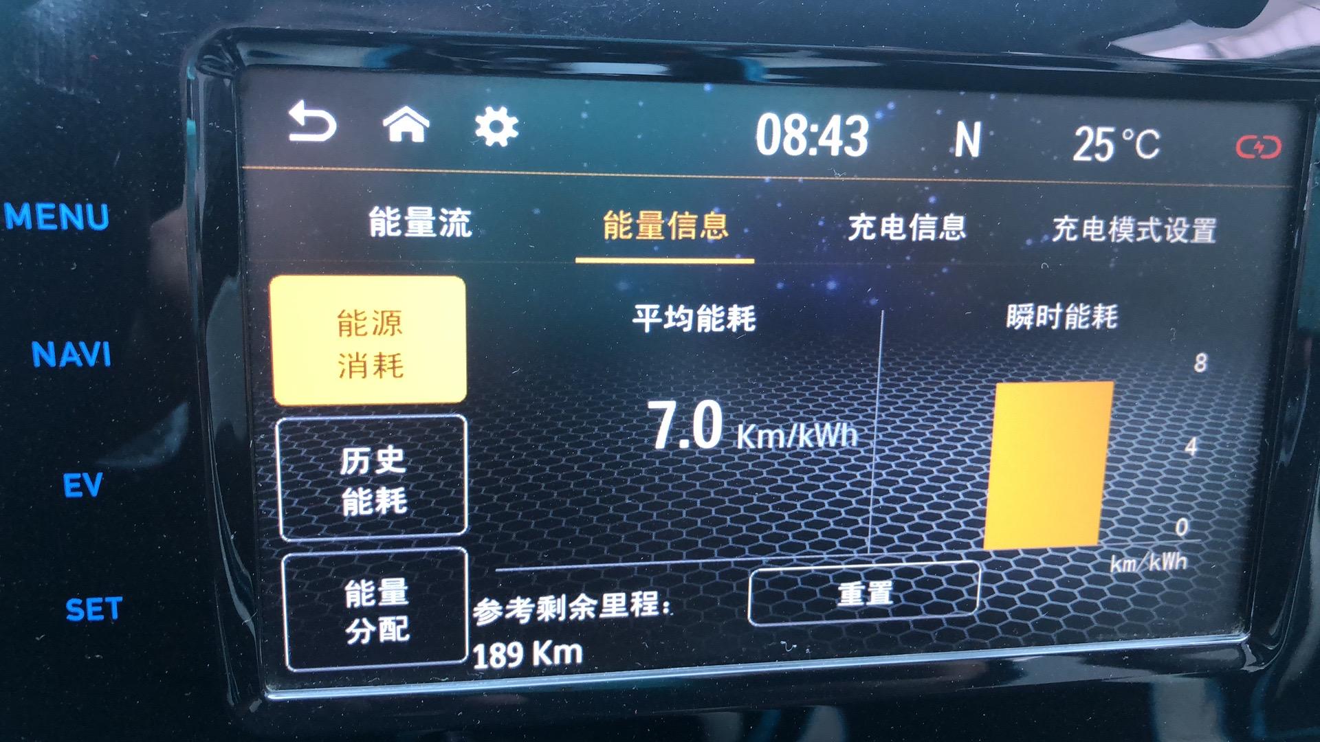 江淮汽车iEV更换动力电池后频繁亮电池故障灯,且车辆续航大大降低