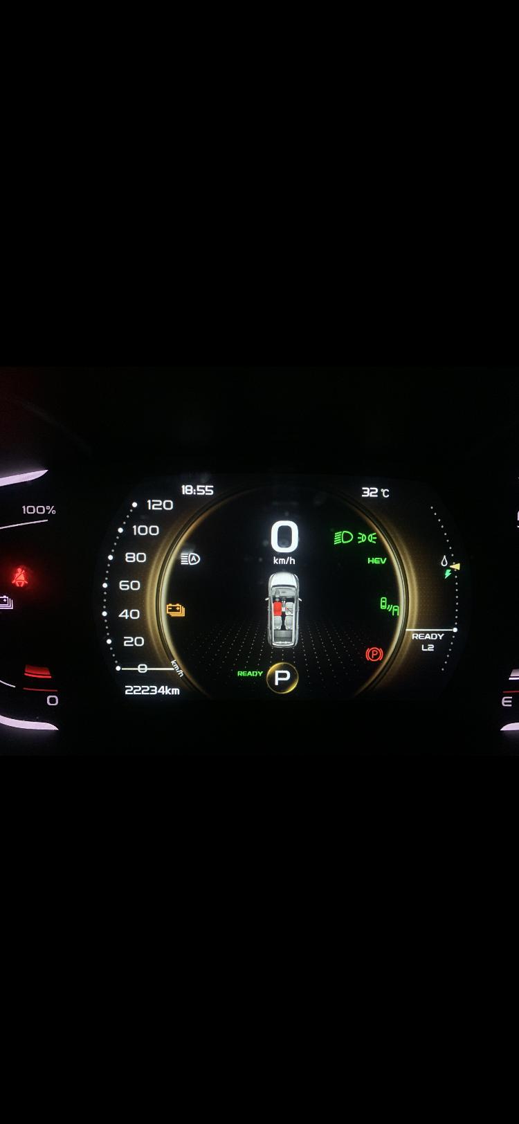 吉利汽车-嘉际新能源4S店不兑现合同给予车辆补贴的承诺