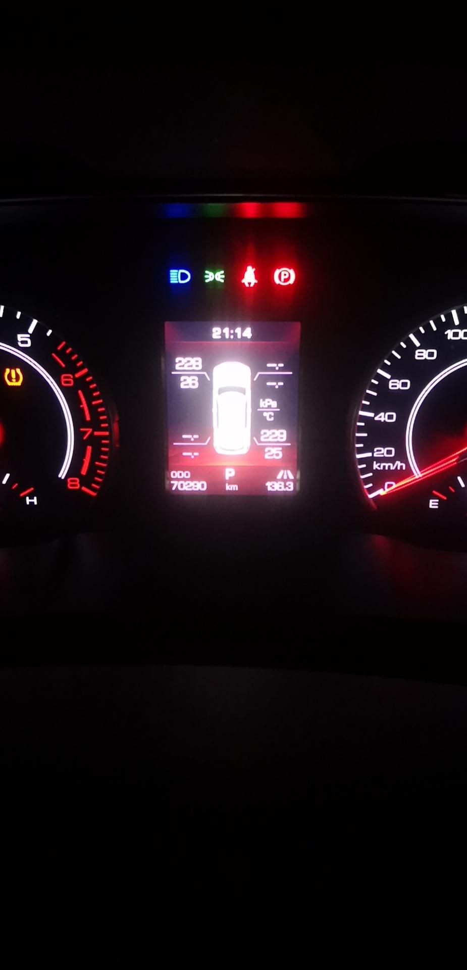 哈弗汽车-H6车辆胎压传感器质量差
