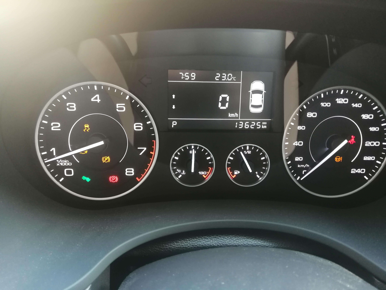 宝沃汽车BX5因厂家配件迟迟不到货,导致车辆无法正常维修